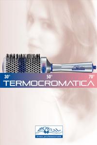 boreal-termocromatica